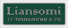 Разработка сайтов в Нур-Султане Астана