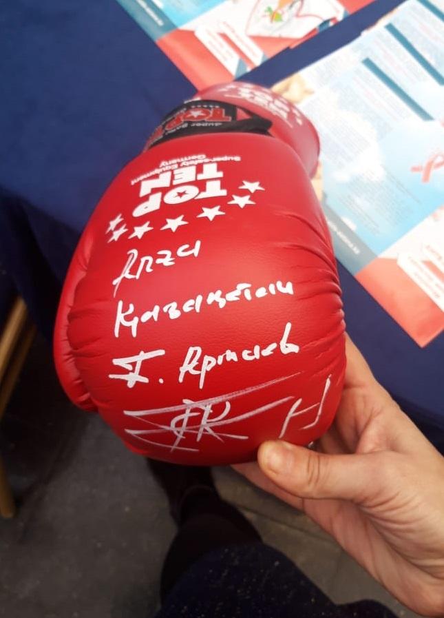 боксерские перчатки с автографом Бахтияра Артаева